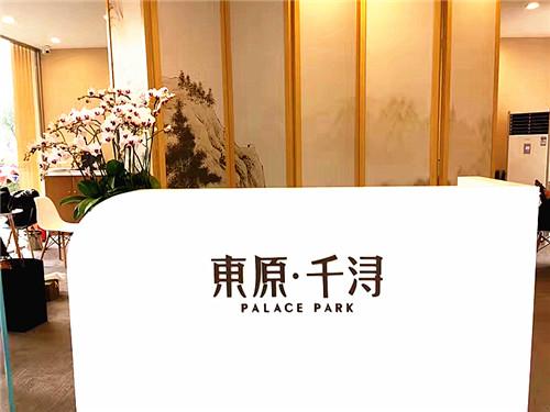 除了 缂丝,核雕,玉雕,折扇,东原千浔苏州印象艺术馆,还收藏了众多苏作